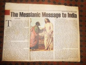This is an article about the Messiah being a Jew from ancient Israel.