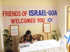 Local goans standing up for the nation of Israel.
