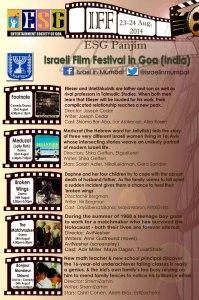 The first Israeli film festival in Goa.